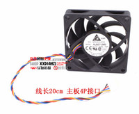 amd original cpu cooler - New and Original AUB0712MB V A cm pin PWM CPU cooling fan for For Delta mm