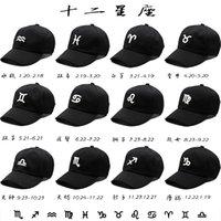 Cheap High quality 2017 new twelve constellations fashion baseball cap snapback hats and caps for men women brand sports hip hop flat sun hat