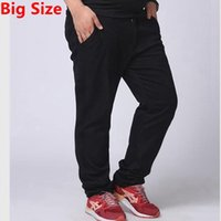 big planet - Fat planet plus size trousers autumn and winter plus size big size trousers elastic cotton casual pants men