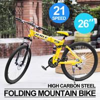 Wholesale Men Women quot Speed Folding Mountain Bike Damping Yellow Unisex Racing
