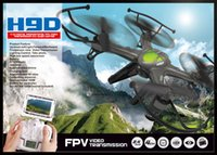 Wholesale JJR C H9D FPV5 G real time transmission HD aerial photography remote control quadcopter