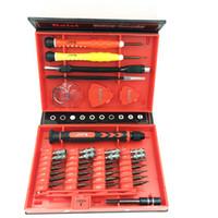 Wholesale 2017 New Kaisi in Precision screwdriver set kit Chrome Vanadium steel magnetic KS S2 repair tools high quality