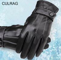Wholesale Leather gloves leather winter warm male thin man riding a motorcycle in paragraph add wool sheepskin gloves larger sizes