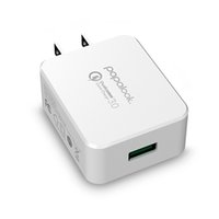 apple supplies - papalook QC306 Home Wall Power supply adapter charger Port QC3 USB Quick Charger Wall Charger for Mobile Phone Iphone Xiaomi