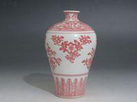Ceramics antique ceramic vases - China Glaze in red porcelain Vase Draw flowers banana leaves Peach Qianlong mark