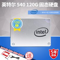 Wholesale Intel Intel G SSD desktop notebook solid state disk replacement of G