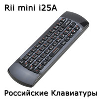 audio learn - Original Rii i25A K25A RU G fly air mouse wireless Russian keyboard IR learning audio Jack Microphone for Smart TV Mini PC