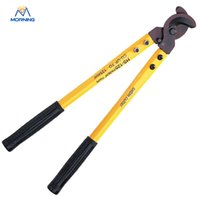aluminum maintenance - China HS cutting range lt mm2 Ratchet style Copper and Aluminum Wire Cable cutter Maintenance Tools
