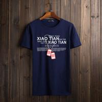 Cheap Mens Summer Coats Men | Free Shipping Mens Summer Coats Men