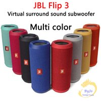 bank storage boxes - JBL Flip Fashion Designed Mini Portable Bluetooth Waterproof Speaker with power bank and Black Storage Box