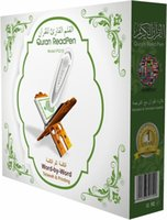best features - Islamic Quran pen Digital quran reading pen small books features best islam products