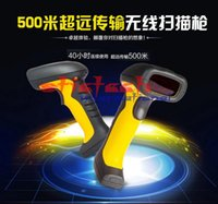 Wholesale by dhl or ems sets waterproof wireless Handheld Scanner D laser Barcode Reader high speed barcode scanner for Supermarket