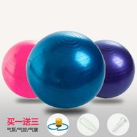 Wholesale Manufacturers Selling High Quality cm Yoga Ball Home Balance Trainer Pilates Best Selling Yoga Ball