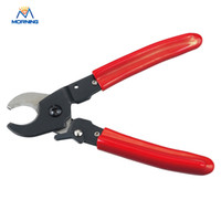 Wholesale HS B Not for cutting steel or steel wire Cutting range mm2 max cable cutter