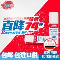 Wholesale Liquid bandage SOS Germany Import tax package parcel Wound ventilation Original import bottles