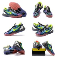 basketball court systems - Kobe Shoes KB VII System Limited Basketball Shoes For Men Cheap High Quality Discount Outdoor Sports Sneakers Size