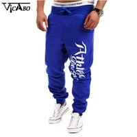 baggy bodybuilding pants - Vicabo Mens Bodybuilding Casual Stylish Jogger Letter Printed Baggy Dance Pants Runner Fitness Fashion Slack Male Long Trouser