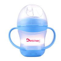 baby milk automatic - ml Baby Soft Mouth Milk Bottle Infant Kids PP Automatic Cup Duckbill Type Baby Learning Drinking Bottle With Handle Color