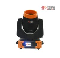 Wholesale Hot sell w beam moving head light three in one beam wash gobos double gobo wheel with double prism