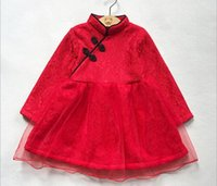 add lemon - 2016 new style New Year Christmas autumn and winter long sleeve Add velvet red return to the ancients dress