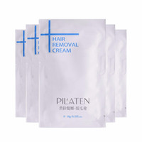 Wholesale 1800pcs PILATEN Hair Removar Cream Painless Depilatory Cream For Leg Armpit Body g Hair Removal Cream for Women