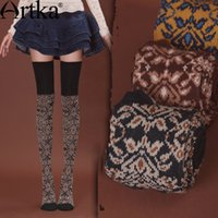 artka fashion - Artka Women s Autumn Vintage Solid Fashion Jacquard All Match Soft Skin Friendly Long Lanon Stockings Pre Sale PM17030Q
