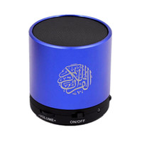 Wholesale Muslim Quran Speaker Colorful Islamic Gift Mini Quran Speakers Player FM Radion function Remote Control Quran MP3 Player