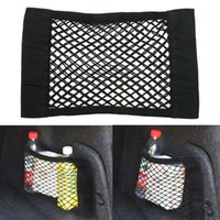 bentley car seat - 1Pcs Black Car Back Rear Trunk Seat Elastic String Net Mesh Storage Bag Strong And Durable