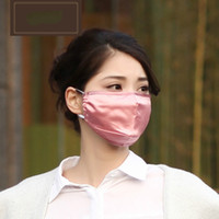 Wholesale Silk Face Mask Anti Ultraviolet Sunscreen Breathable Dust Haze PM2 Face Care