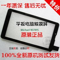 a960 - New quot FTablet PC touch screen panel Digitizer M707101KD FM707101KC FM707101KE HS1275 LLT JX130829A Orro A960 TYF1176V3 MTK6527