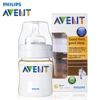 Vente en gros-AVENT Classic PSE Bouteille BPA Free 125ml Silicone Baby Garrafa Infant Nourrisson Alimentation Nursing Nipple Bottle Enfants Bouteilles d'eau