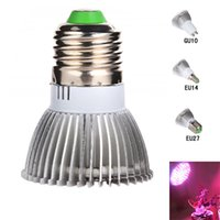 Wholesale S5Q Premium LED Grow Light Indoor Green Plants Vegetables Flowers Fill Light AAAGNZ