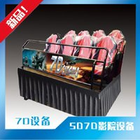 Wholesale XD Type electric motion platform7d cinema d cinema D Cinema Teather Simulator Vr Equipment