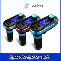 Cheap ABS bluetooth hands-free Best Cigarette lighter style 28 g car bluetooth