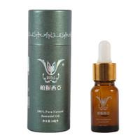 Wholesale ml Full body Moisturizer Skin Smooth Chicken Skin Repair Liquid Oil Essential New