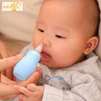 Wholesale PIC baby a vacuum cleaner aspirator dlya nose pump goblin snot nasal aspirator vacuum cleaner snot nasal aspirator TAQ41