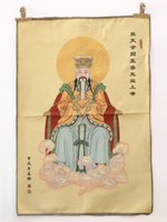 Wholesale Tibet Collectable Silk Hand Painted The Jade Emperor auspicious fengshui Thangka