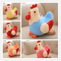 Wholesale 5colors Cartoon Chicken Plush Toys Chicken Stuffed dolls sucker pendant New Year Gifts Activities gift Home Decorations