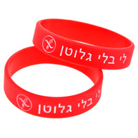 allergy children - Medical Alert Wheat Allergy Silicon Wristband For Children Carry This Message As A Reminder in Daily Lif By Wear This