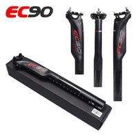 bicycle breaks - EC90 full carbon bicycle mtb road seatpost breaking wind setback mm mm mm UD matte finish strengthen