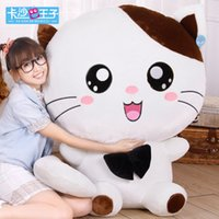 anime cat girls - Christmas gifts Plush toys large lovely cat doll pillow doll kitten puppet doll creative girl a birthday present