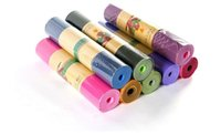 Wholesale 1set of yoga mat NBR cm cm mm AOYU Yoga blanket tasteless antiskid fitness outdoor cushions supply from factory