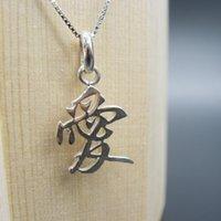 achat en gros de mots chinois aiment-Caractères chinois amour