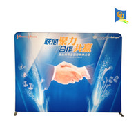 backwall display - ft Trade Show Straight Shape Tension Fabric Display Banner Stand Wedding Backdrop Exhibiton Backwall for Advertising with banner