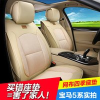 automotive cushion - Manufacturers selling car seat cushion four seasons surrounded D environmental protection automotive seat cover