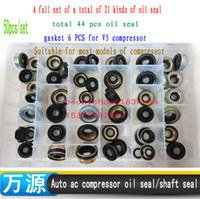 automotive gaskets - Automotive air conditioning compressor oil seal C PA15 C C C V5 SBU16 MSC90C C compressor gasket