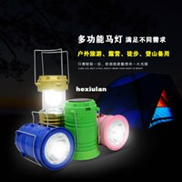 Wholesale The explosion of GI lantern solar camping lamp outdoor emergency camping lamp to send advertising cloth tape