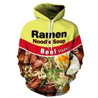 beef and noodle - Selling beef noodles D digital printing Korean version of large size hooded sweater men and women lovers SJMD07