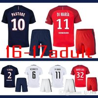 Wholesale New MAN MATUIDI PASTORE HOME adult Coat pants kit shirt Mary Lucas David Luiz shirt T SILVA jersey
