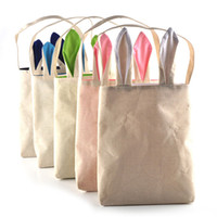 Wholesale 5 Colors Funny Design Easter Bunny Bag Ears Bags Cotton Material Easter Burlap Celebration Gifts Christma Bag Hot Sale Handbag